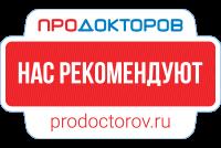 prodoctorov.ru
